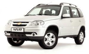 ОСАГО на Chevrolet Niva