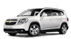 ОСАГО на Chevrolet Orlando