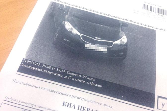 Дорожные камеры смогут фиксировать незастрахованные автомобили