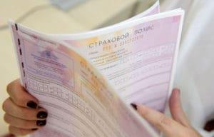 Новая редакция Закона про ОСАГО