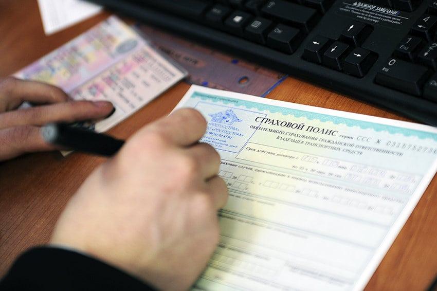 В ряде городов России повысят цену на ОСАГО