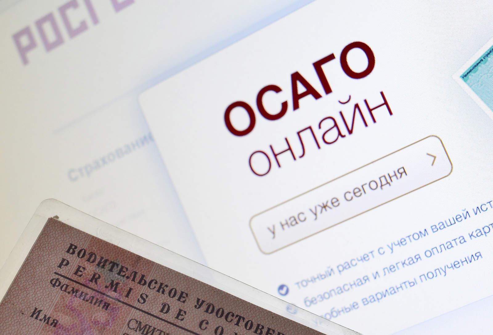 Игорь Шувалов объявил об отмене бумажного ОСАГО