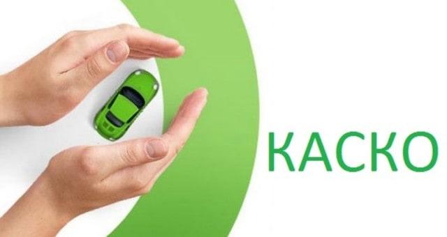 Рэнкинг-обзор страховщиков по КАСКО за I кв. 2017 года