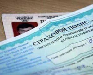Мошенничество с ОСАГО в Челябинске раскрыли