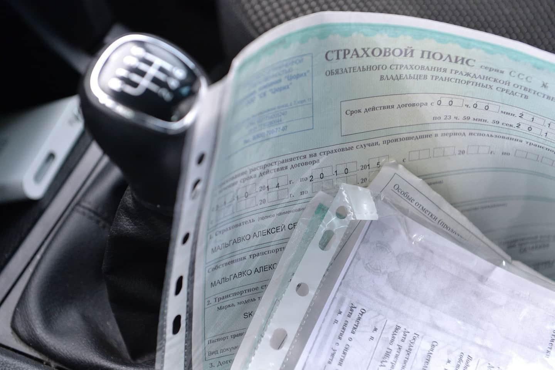 В Челябинске и области более 70 случаев подделки ОСАГО