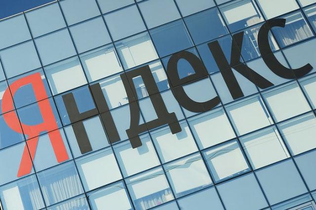Компания Яндекс запустила новый сервис по продаже ОСАГО