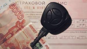 Автомобилисты поддержали либерализацию ОСАГО