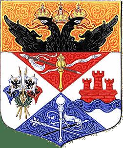 Герб Новочеркасск