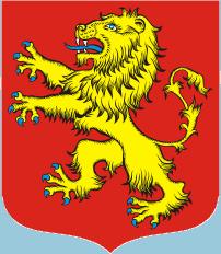 герб Ржев