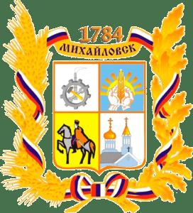 Герб Михайловск