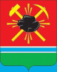 Герб Ленинск-Кузнецкий