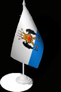 флаг Великий Новгород