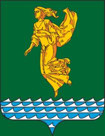 герб Ангарск