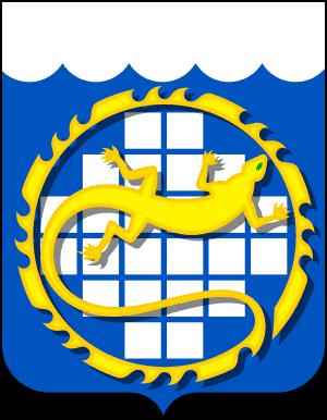герб Озёрск