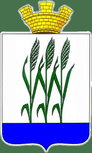 герб Камышин