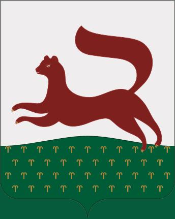 герб Уфа