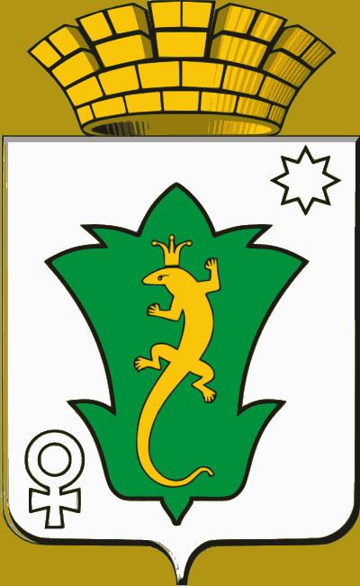 герб Полевской