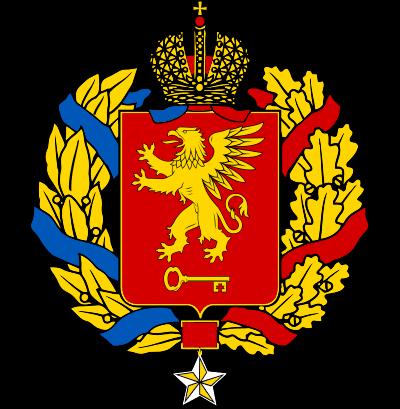 герб Керчи