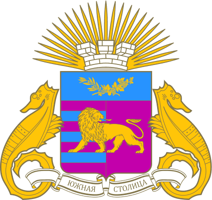 герб Ялта