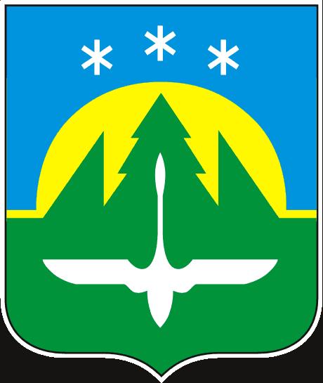 герб Ханты-Мансийск