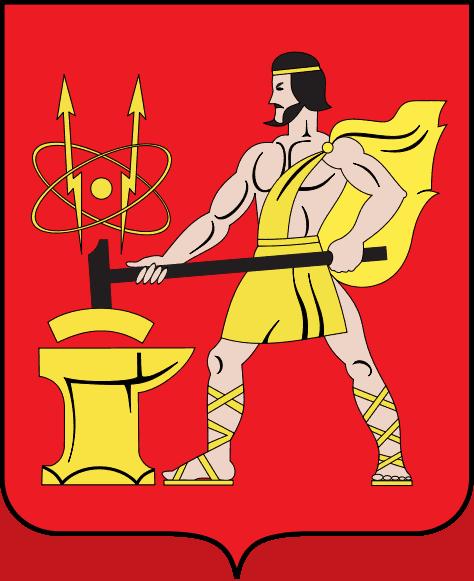 герб Электросталь