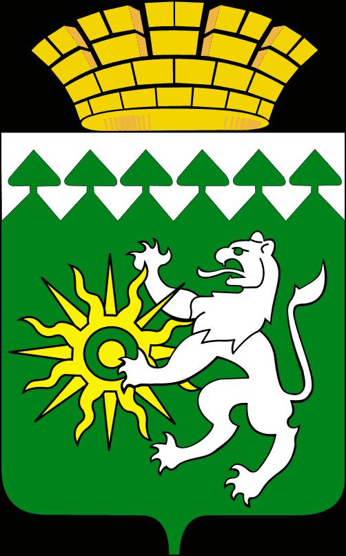 герб Березовский