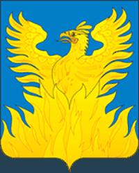 герб Воскресенск