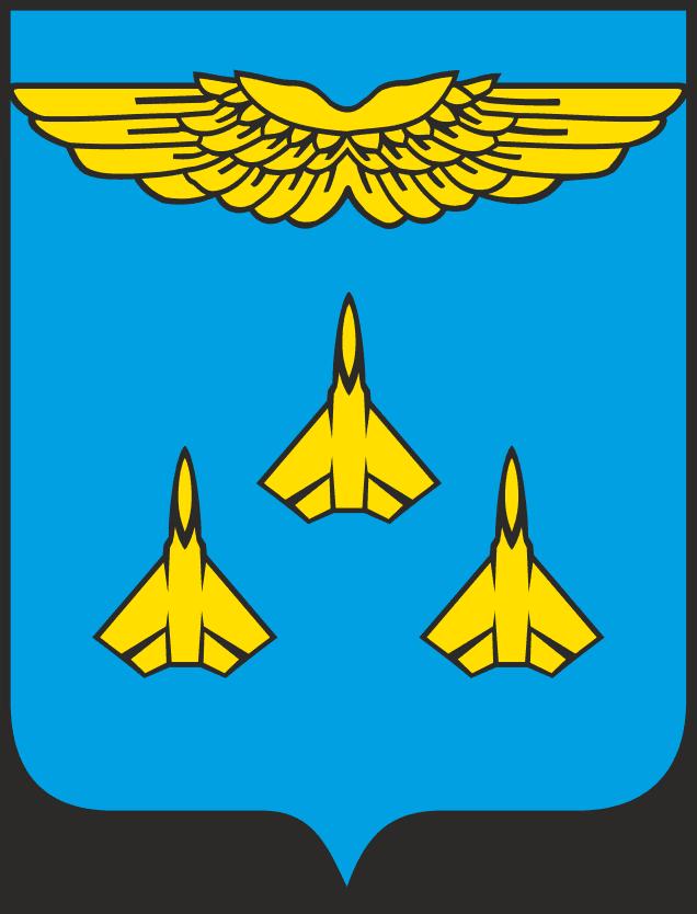 герб Жуковский