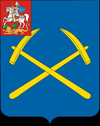 герб Подольск