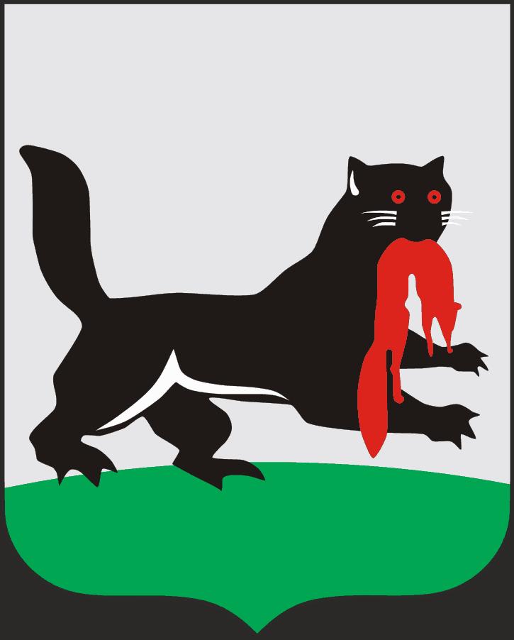 герб Иркутск