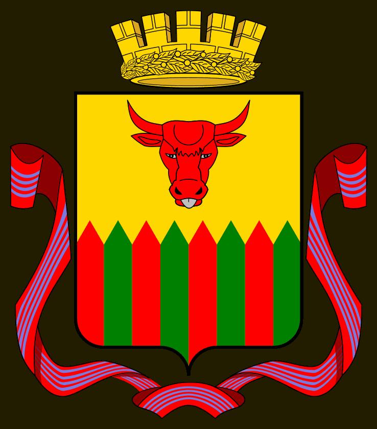 герб Чита