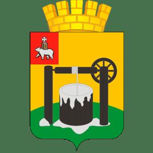 герб Соликамск