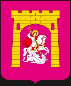 герб Георгиевск