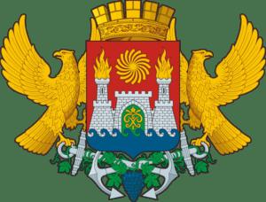 герб Махачкала