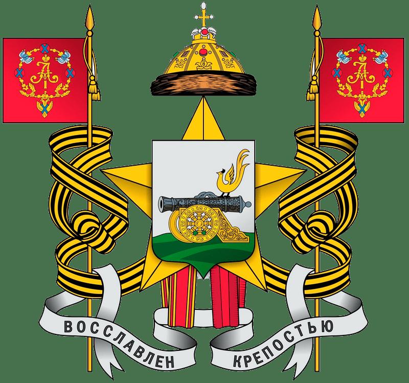 герб Смоленск