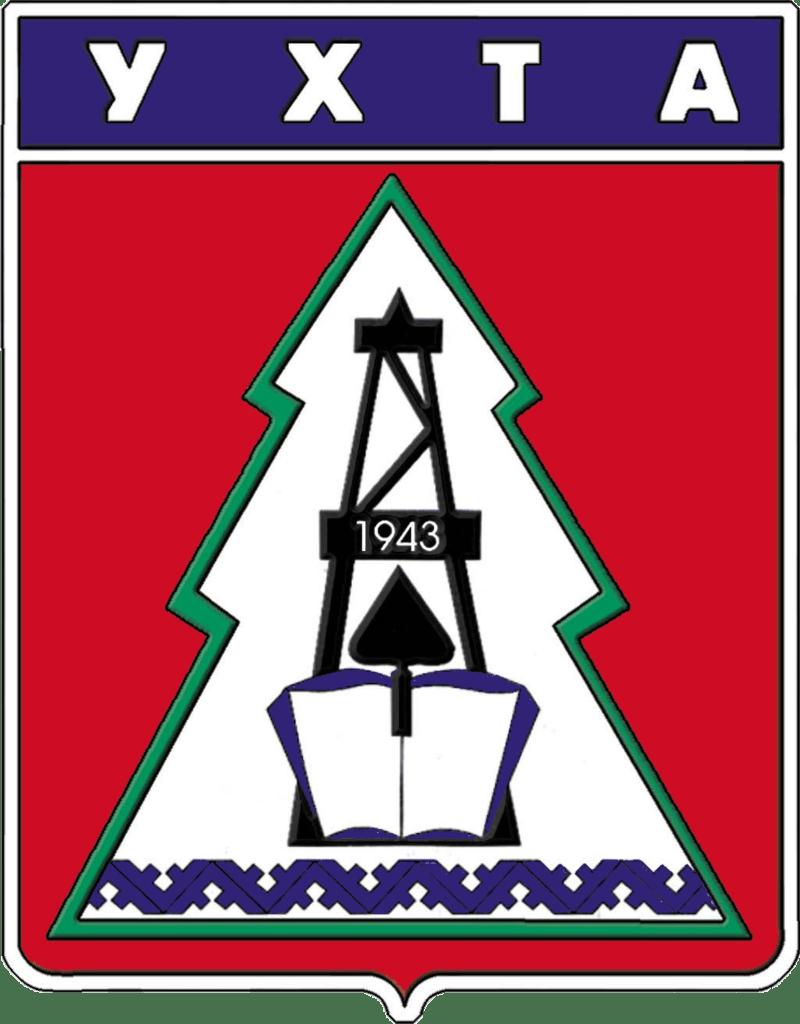 герб Ухта