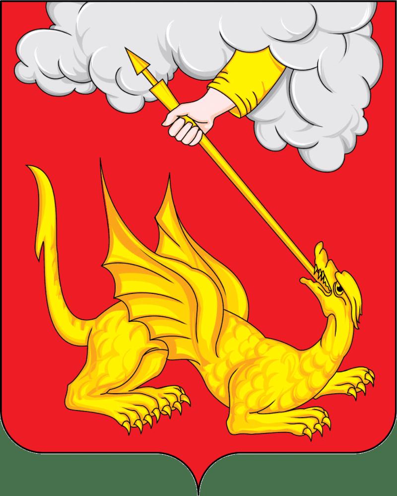 герб Егорьевск