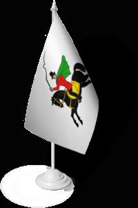 флаг Клин
