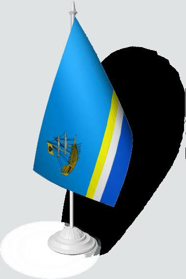 ОСАГО в Костроме - сравните предложения и купите онлайн