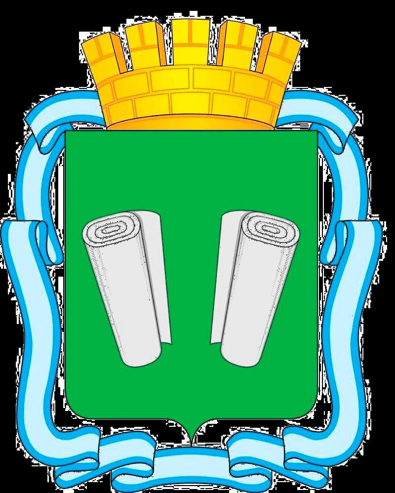 герб Кинешма