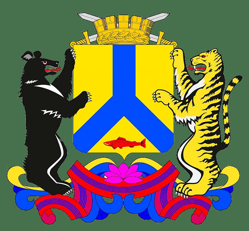 герб Хабаровск