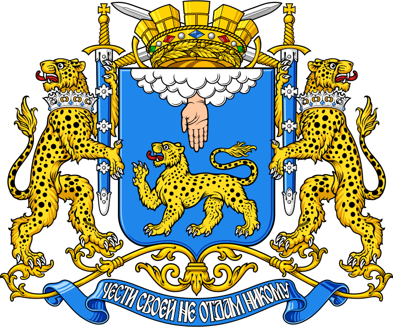 герб Псков
