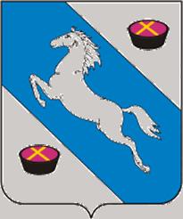 герб Белореченск