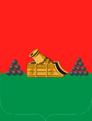 герб Брянск