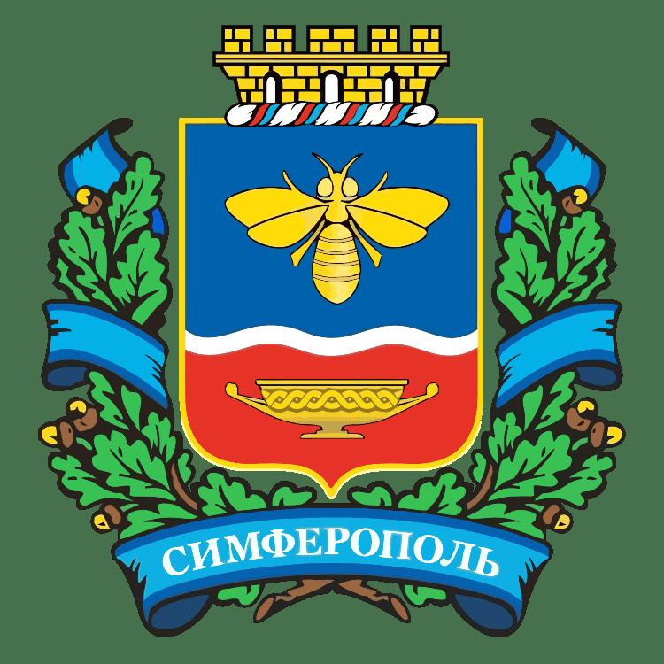герб Симферополь