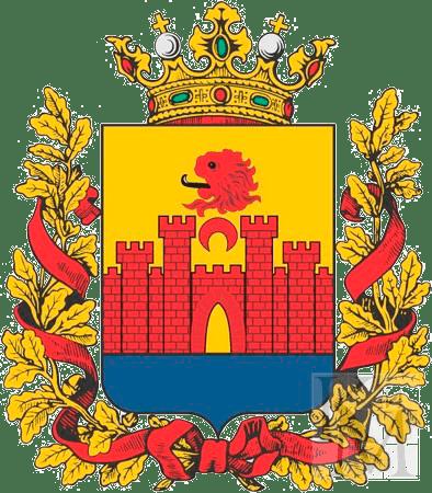герб Буйнакск