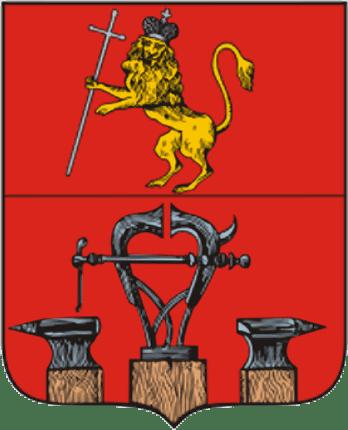 герб Александров