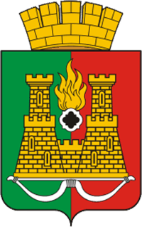 герб Анжеро-Судженск
