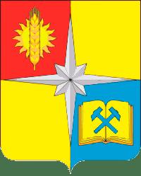 герб Апатиты