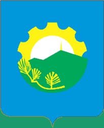 герб Арсеньев